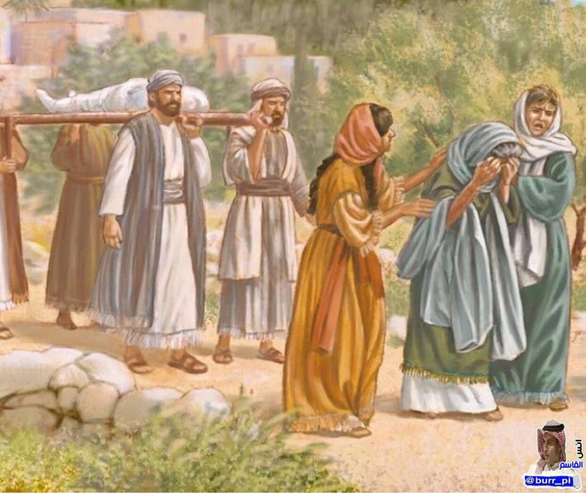 قديما كان عثمان بن دراج الطفيلي بخيلا جدا وفي أحد الأيام مرت من أمامه جنازة ومعه ابنه الصغير ومع الجنازة امرأة تبكي وتقول الآن يذهبون بك إلى Painting Art