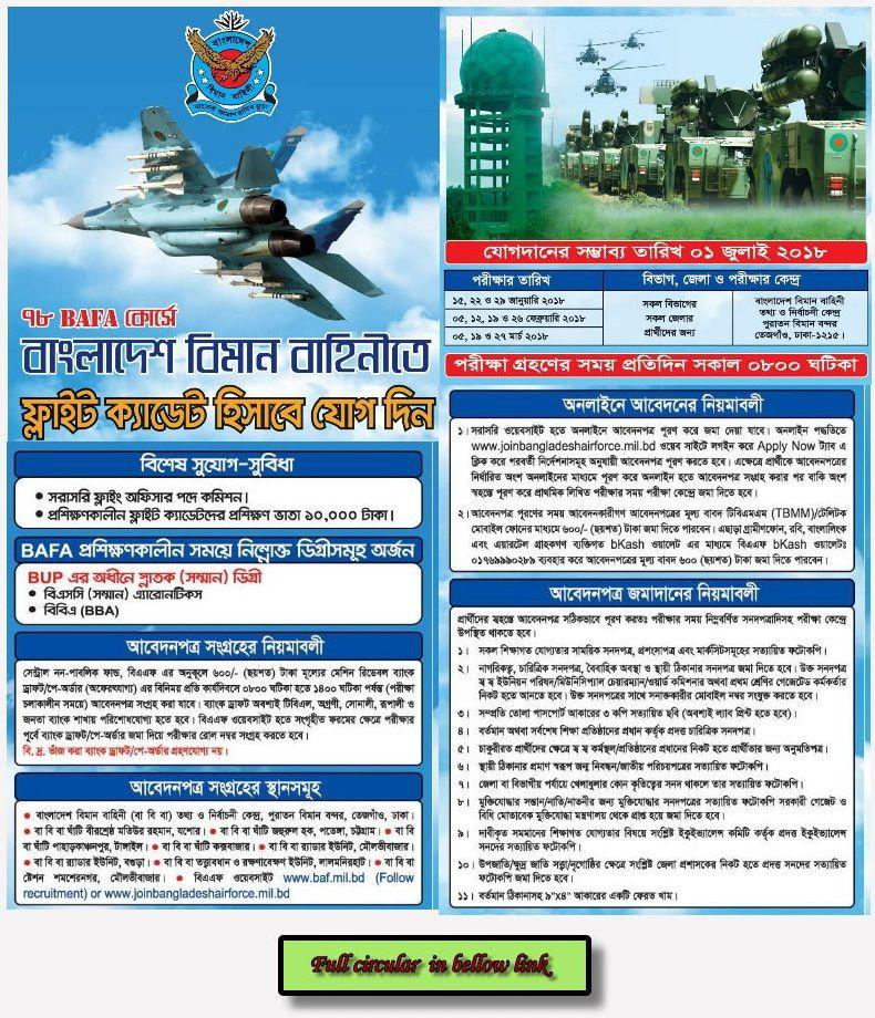 Join Bangladesh Air Force Job circular 2018 (78 BAFA