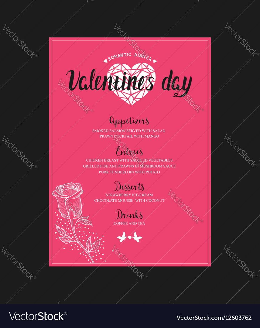 Menu Template For Valentine Day Dinner Throughout Frequent Diner Card Template Business Professional Te Menu Template Valentines Day Dinner Business Template