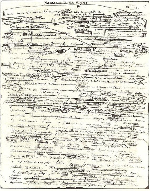 Vladimir Nabokov | Community Post: The Very Weird Handwriting Of Very Famous Authors
