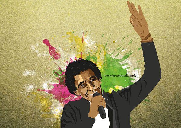 Mohamed Mounir Art Egypt Typography
