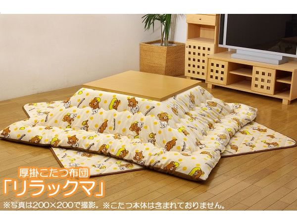 Japanese Kotatsu Futon Top & Bottom Set \