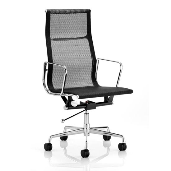Buy Modern Home Office Chair Furnitureinfashion Uk Office Chair