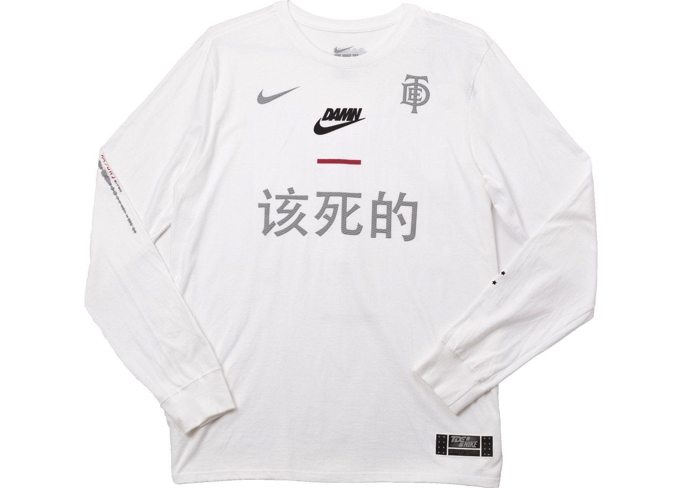 a16a231237ba TDE x Nike Swoosh Long Sleeve TDE White in 2019   Hype Streetwear ...