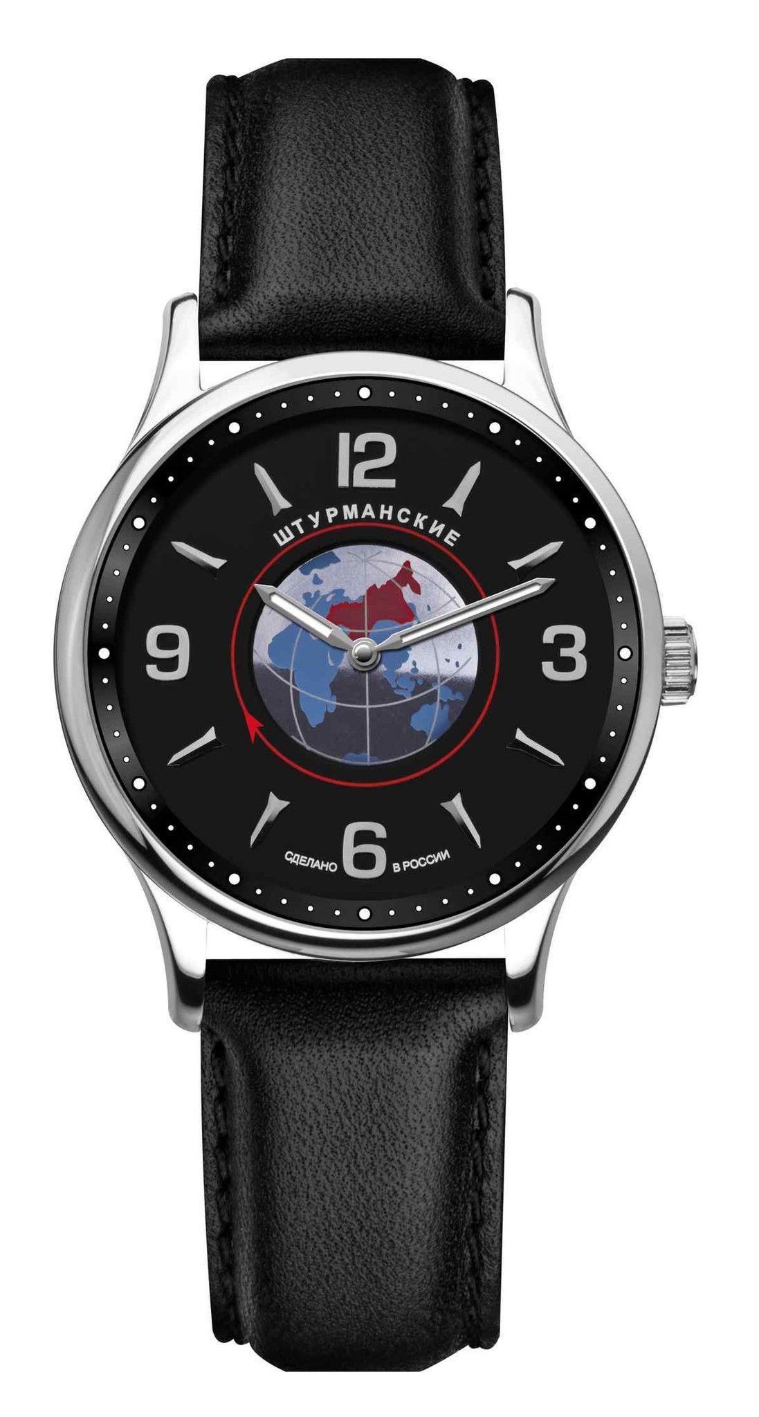 Sturmanskie Commemorative Sputnik Watch 2034/3311813