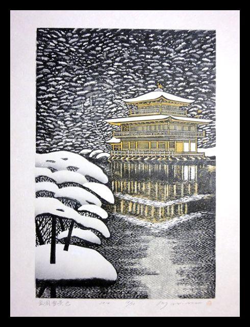 MORIMURA RAY: Kinkakuji in Snow