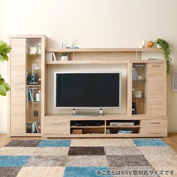 壁面収納テレビ台 67v型対応 選べる2サイズ 北欧風ナチュラルテイスト 幅284 5 公式 Lowya ロウヤ 家具 インテリアのオンライン通販 テレビ台 収納 インテリア 家具 テレビ収納