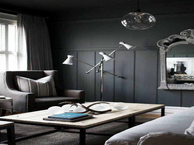 20 Mid Century Modern Floor Lamps | Delightfull Blog #floorlamps #lighting #livingroominspiration Find more here: http://delightfull.eu/blog/2015/11/24/mid-century-modern-floor-lamps/