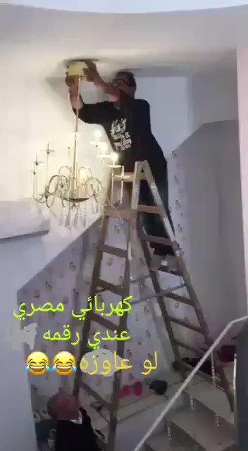 تويتر Hazem Darwish Hazemdarwish Ladder