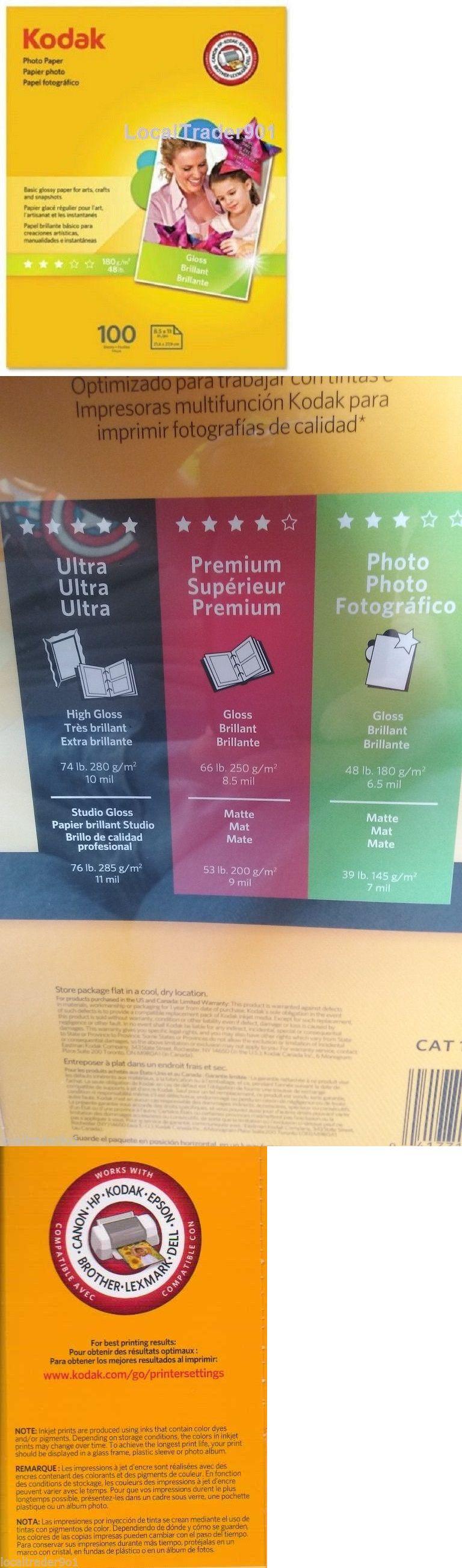 Printer Photo Paper 73452 Kodak Photo Paper Gloss 100 Sheets 8 1 2