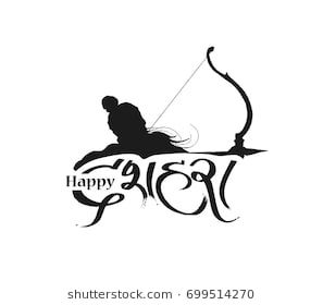 Lord Rama Arrow Killing Ravana Navratri Stock Vect