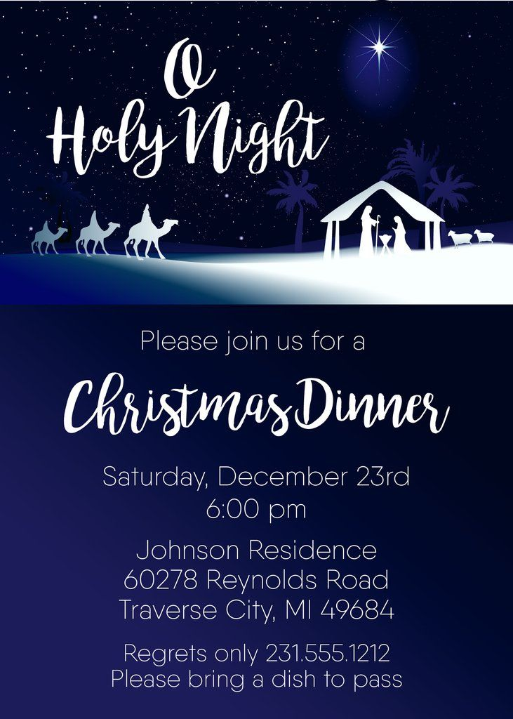 Nativity Christmas Invitations Christmas Invitations Template Christmas Party Invitation Template Christmas Invitations