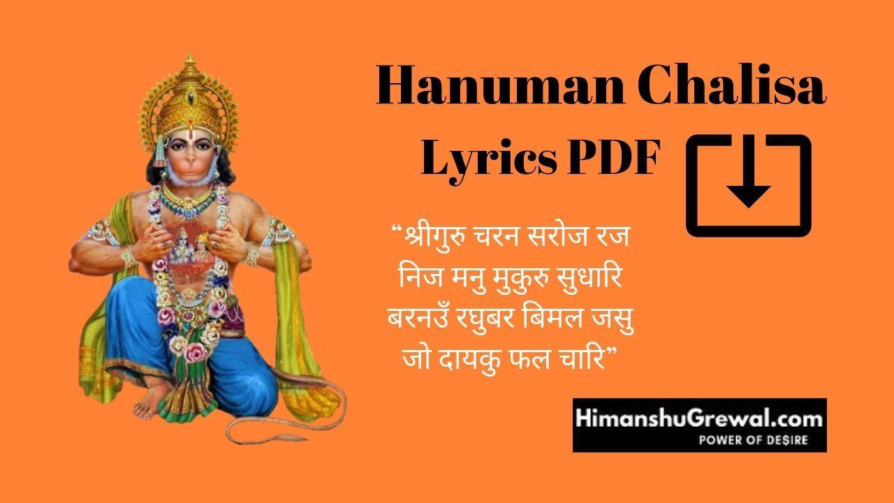 Hanumanchalisa Pdf Download Hindi English हन म न च ल स Hanuman Chalisa Hanuman Chalisa Pdf Hanuman