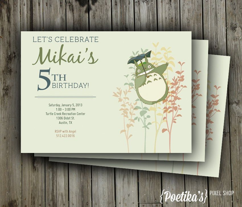 Totoro Nature Birthday Invitation for Boy and Girl digital party