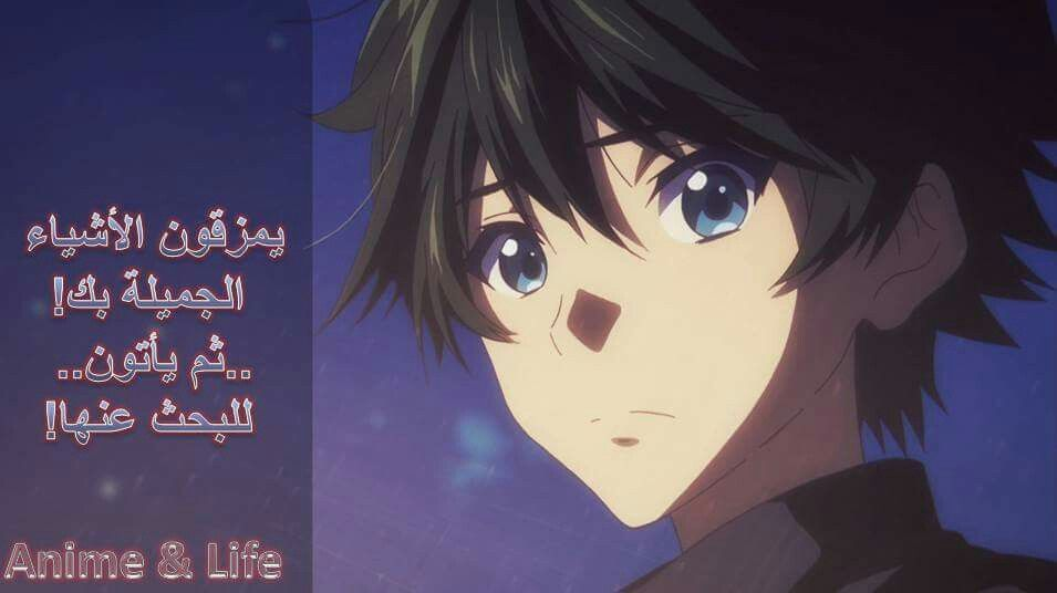 Pin By Menma Hu On مقولات انمي Anime Quotes Anime Life Cool Words