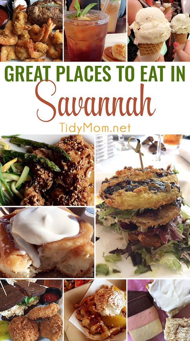 Great Places to Eat in Savannah, Georgia #summersouthernfood
