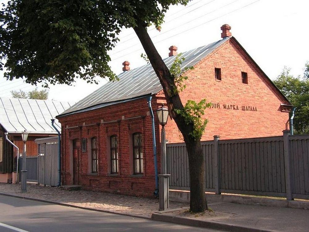 Музей шагала витебск фото