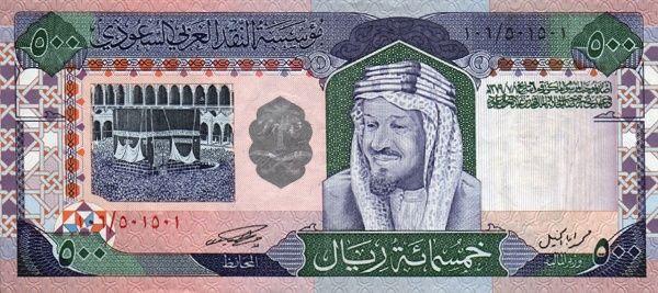Mata Wang Arab Saudi 500 Riyals Tahun 1984 Tukaran Matawang Eid Crafts Arabic Art Happy Eid