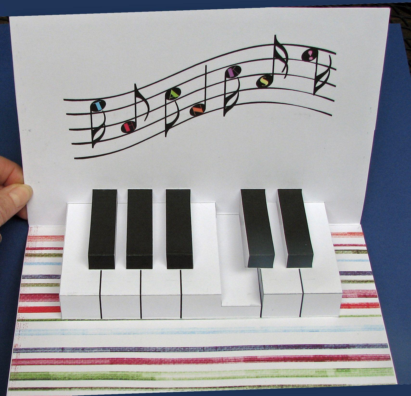 Как прикрепить к открытке музыку, черно белые