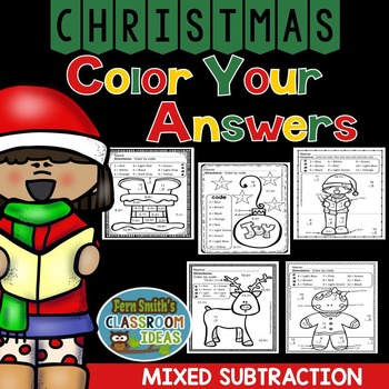 Color By Numbers Christmas Math Mixed Subtraction Facts ...