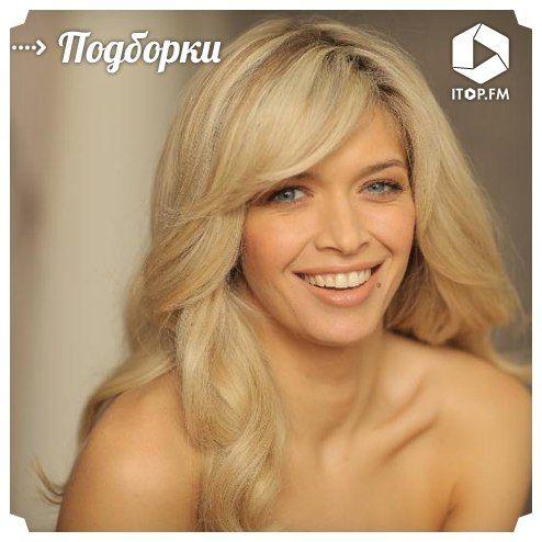 Вера Брежнева Вера - еще одна из бывших участниц трио ВИА Гра. Она известна благодаря саундтрекам к украинским телефильмам.  Слушать: http://itop.fm/genres/1-pop/4741-vera-brezhneva/