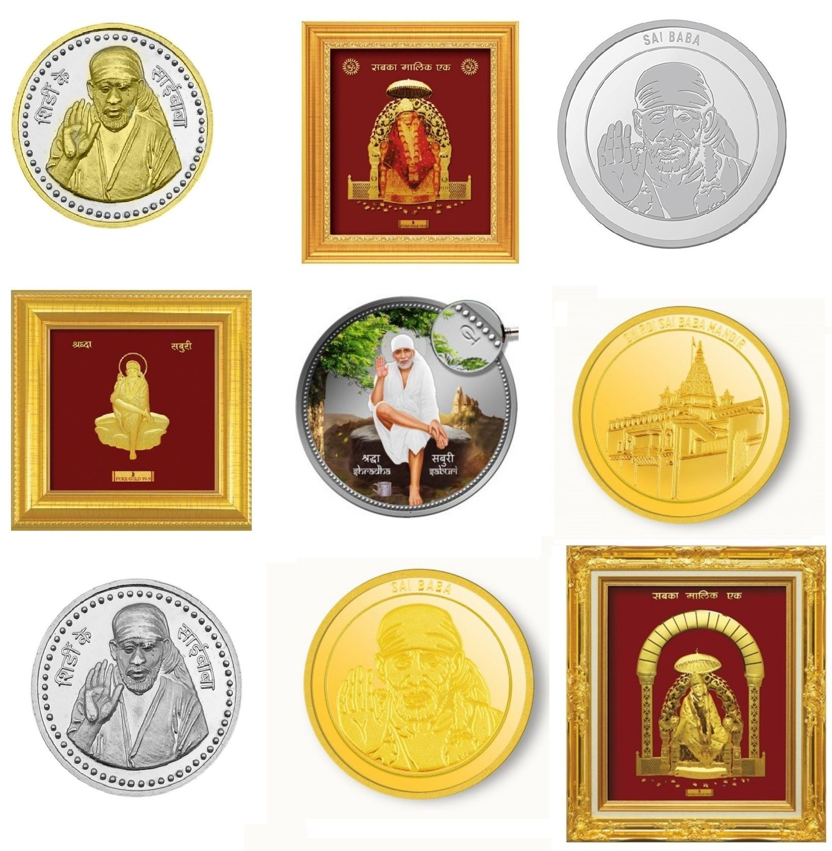 Back In Stock Sai Baba Silver Gold Coins With New Designs Check Out The Collection Of These Coins And Order Hurry Silver Coins Coins Gold Coins