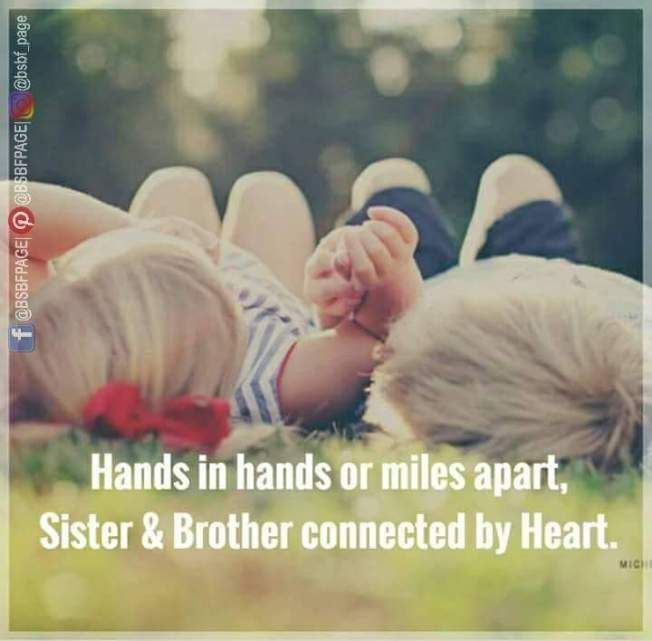 Brother And Sister Bond Quotes 6