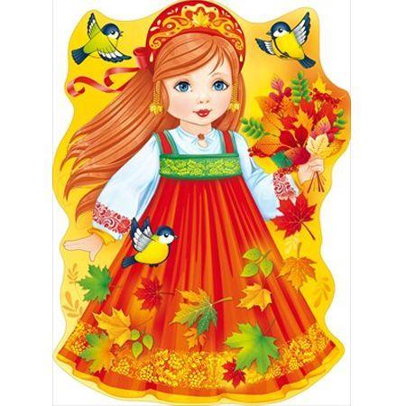 Изображение «Autumn/toamna» от пользователя Tatiana ...