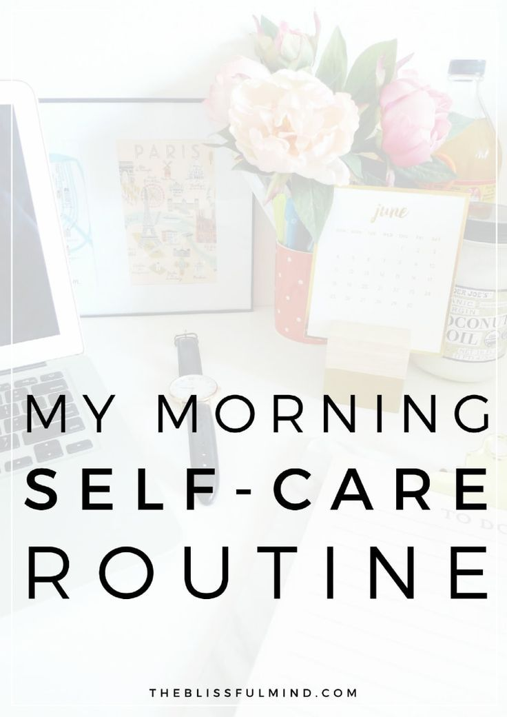 Want to know how to fit self-care into your daily life? Make it part of your morning routine! Here's a look at my self-care morning routine if you're in need of some inspiration! @TomsofMaine #MyPearlyWhites #ad