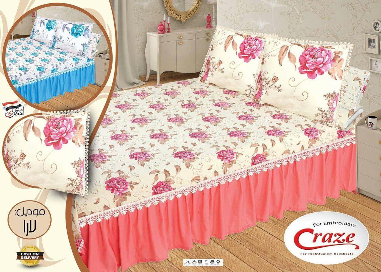 مفارش سرير بافضل الخامات Toddler Bed Bed Home Decor