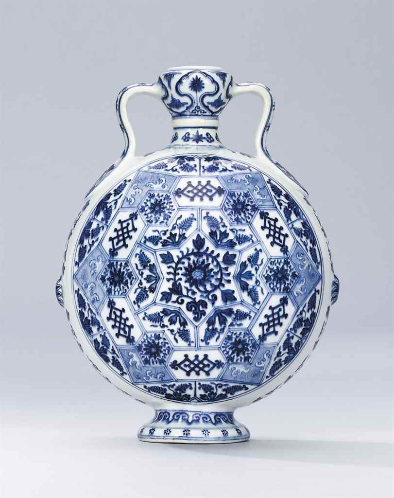 A ming style blue and white moon flask qianlong period 1736 1795 a ming style blue and white moon flask qianlong period 1736 1795 reviewsmspy