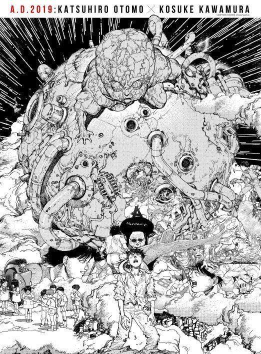 Akira Construction Wall Mural Ends With Largest Panels Yet Akira Manga Akira Katsuhiro Otomo