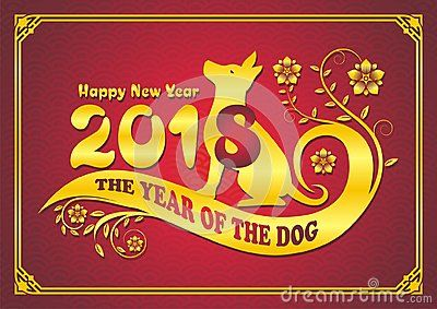 chinese new year 2018 design template for year of dog with wave background dog and lantern
