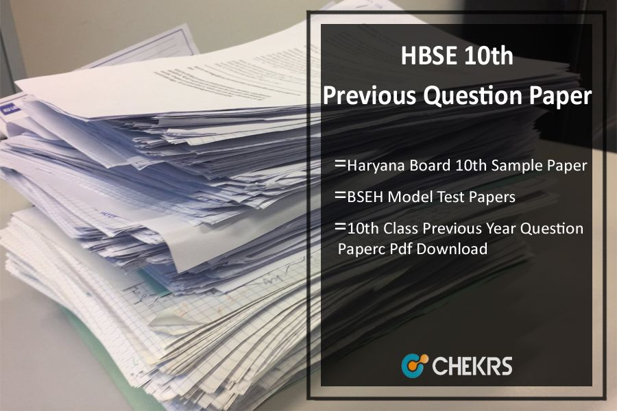 HBSE 10th Previous Question Paper 2019 !! | 1O HBSE