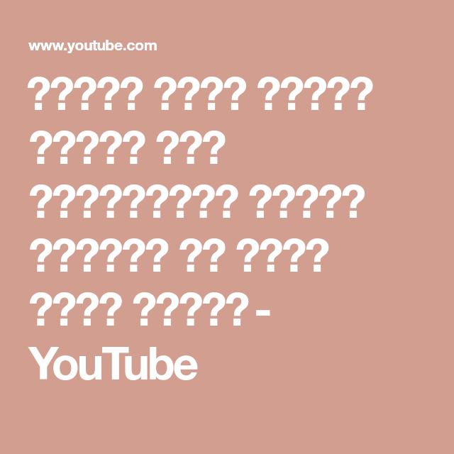 سيروم لبان الذكر يحتوي على الكولاجين طبيعي للبشره مع ماسك لبان الذكر Youtube Youtube Math