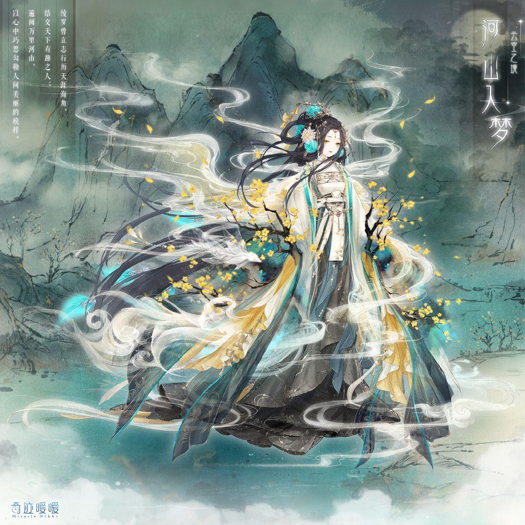 005TbzCSly1fzfb7lxqbej31mc1mcnpj en 2020 Arte japones
