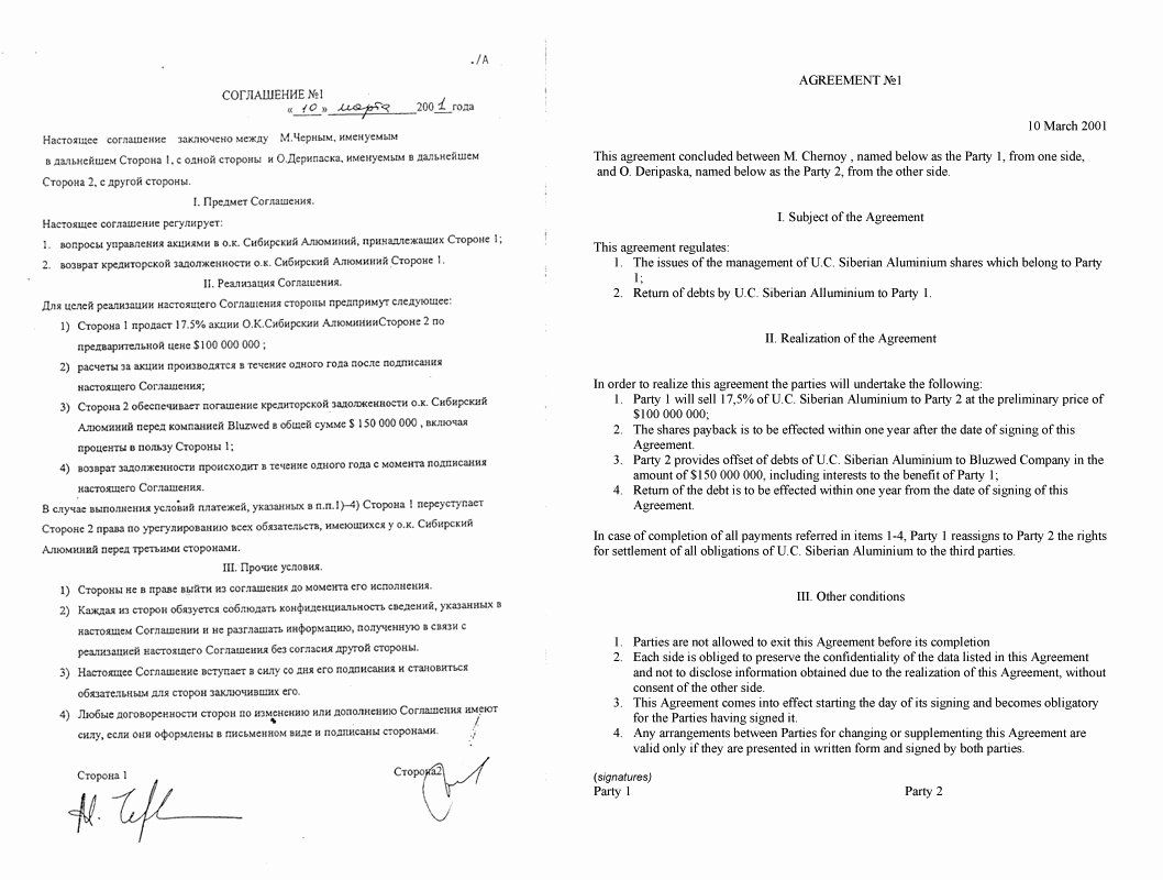 Child Relocation Agreement Template Unique Mercial Agreement ...