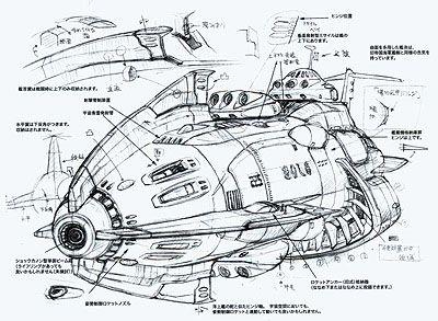Yamato 2199 - Google 검색