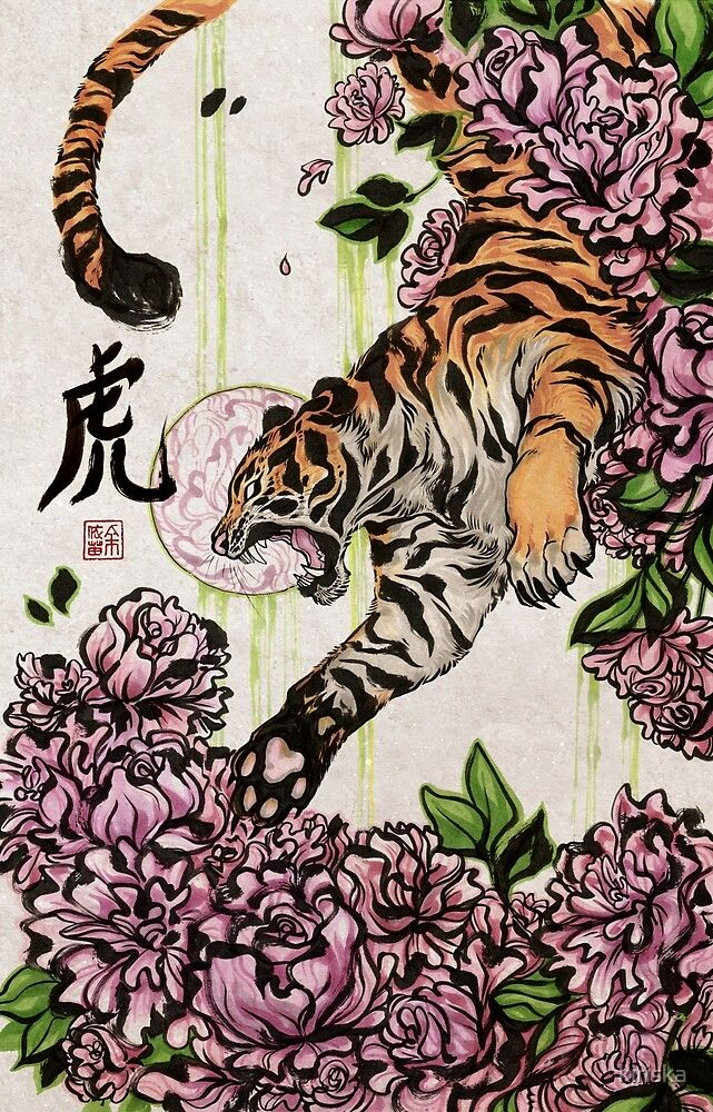 'Tiger' by kiriska