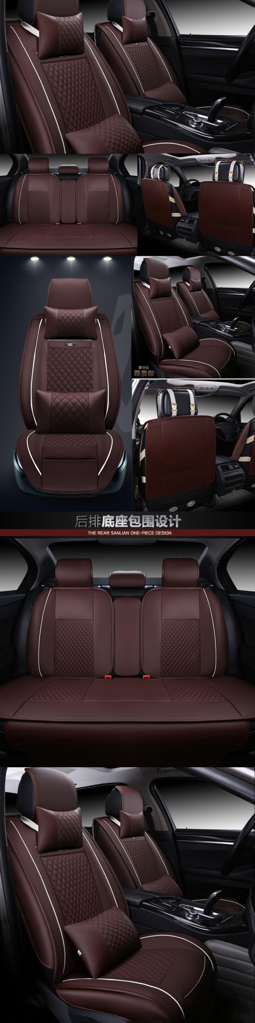 Luxury Cars New Coffee Car 5 Seat Pu Leather Cover Front