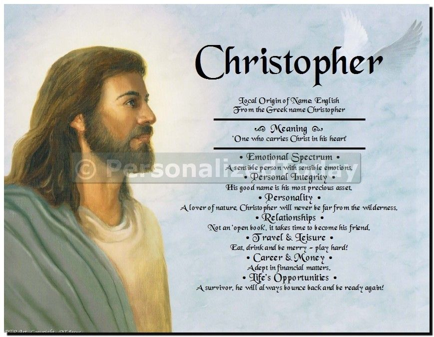 Jesus Christ Religious Christian Drawing Art Dove Bible