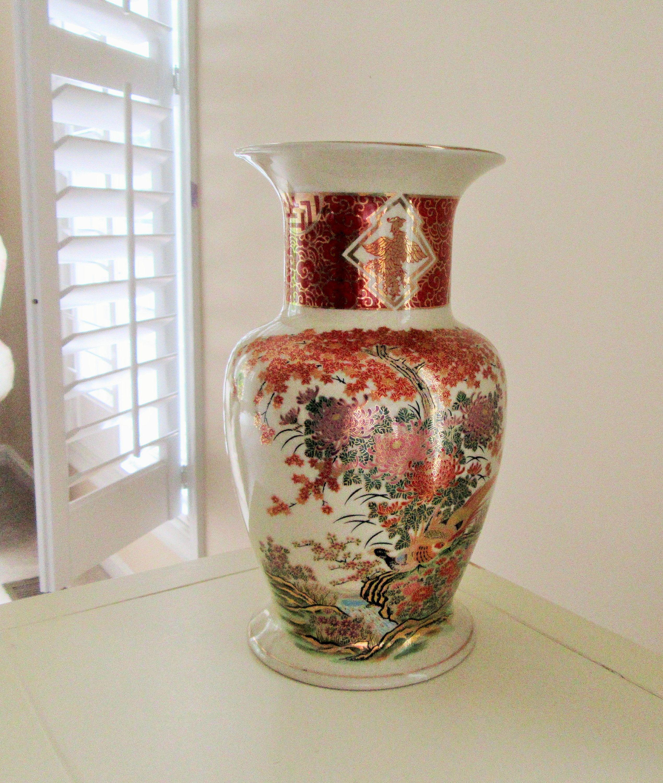 Oriental Vase Vintage Vase Home Decor Oriental Decor Table