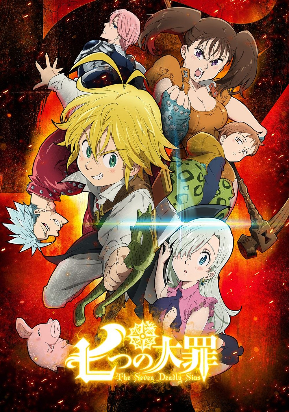 Pin by (813) 6900584 on shows Seven deadly sins anime