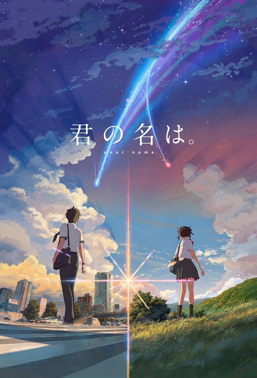 Makoto Shinkai's Kimi no Na wa. Has One of the Biggest