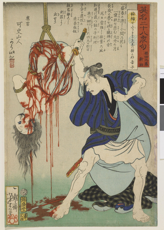 japan kinbaku
