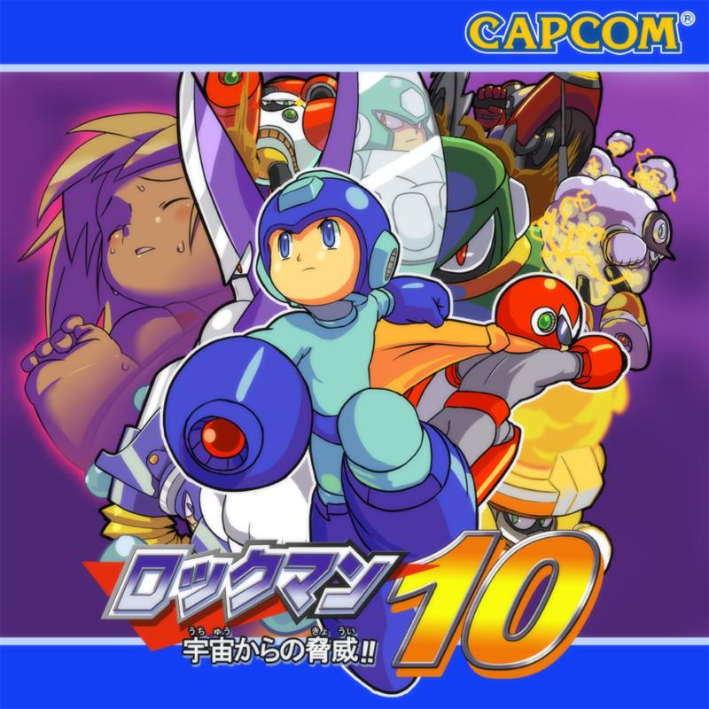Rockman 10:Uchu kara no Kyoi by Cessa on DeviantArt