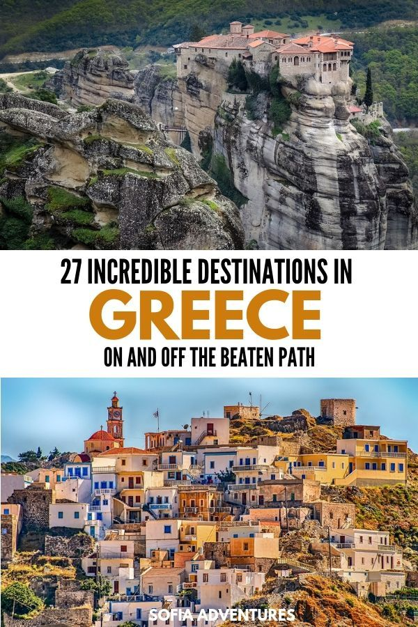 Where to Go in Greece: 27 Top Greece Vacation Destinations #visitgreece