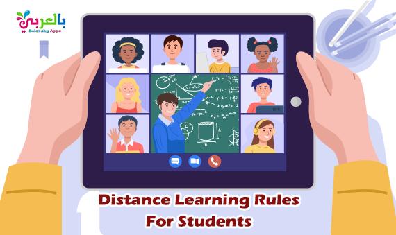 تعليم حروف اللغة الانجليزية بالصور للاطفال Pdf Abc Flash Cards بالعربي نتعلم Learning Distance Learning Art Drawings Simple