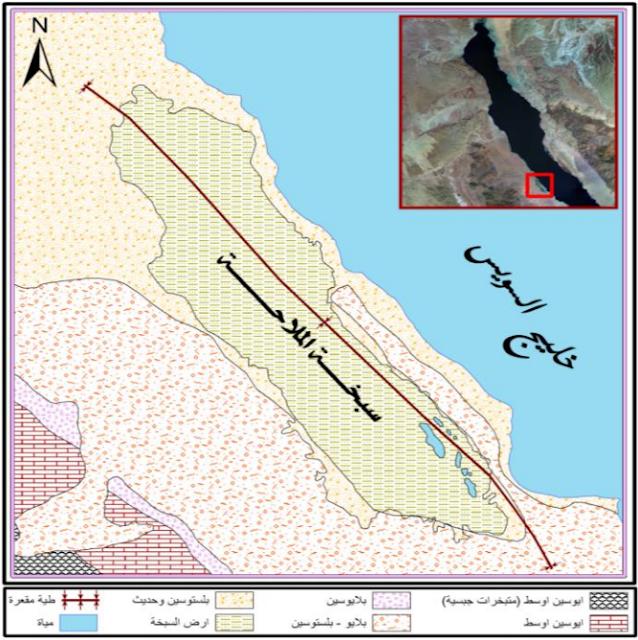 الجغرافيا دراسات و أبحاث جغرافية الأخطار الجيومورفولوجية للسبخات وأثرها على الإنسان Places To Visit Geography Blog Posts