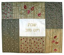 """Embroidered Raw Silk Challah Cover - Pomegranates. The Challah Cover is made of hand-woven raw silk. The motifs are embroidered. Made in Israel By Yair Emanuel. Measures: 16"""" x 20"""" inches."""